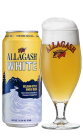 Allagash Brewing Co. White / 4-pack cans