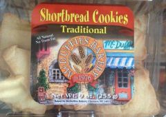 McDuffies Traditional Shortbread Cookies - 9 oz Box of 21